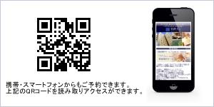 公式サイト限定オリジナルプラン